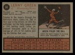 1962 Topps #84   Lenny Green Back Thumbnail