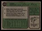 1974 Topps #171   Eduardo Rodriguez Back Thumbnail