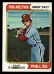 1974 Topps #23  Craig Robinson  Front Thumbnail