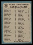 1965 O-Pee-Chee #10   -  Larry Jackson / Juan Marichal / Ray Sadecki NL Pitching Leaders Back Thumbnail