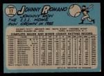 1965 O-Pee-Chee #17   John Romano Back Thumbnail