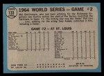 1965 O-Pee-Chee #133  1964 World Series - Game #2 - Stottlemyre Wins  -  Mel Stottlemyre Back Thumbnail