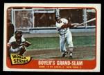 1965 O-Pee-Chee #135  1964 World Series - Game #4 - Boyer's Grand Slam  -  Ken Boyer / Elston Howard Front Thumbnail