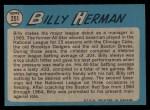 1965 O-Pee-Chee #251  Billy Herman  Back Thumbnail