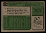 1974 Topps #271   Bill Hands Back Thumbnail