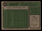 1974 Topps #297  Hal Breeden  Back Thumbnail
