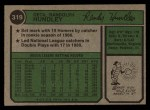 1974 Topps #319   Randy Hundley Back Thumbnail