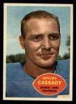 1960 Topps #42   Hopalong Cassady Front Thumbnail