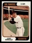 1974 Topps #432   Chris Arnold Front Thumbnail