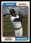 1974 Topps #401   Elliott Maddox Front Thumbnail