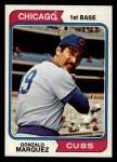 1974 Topps #422   Gonzalo Marquez Front Thumbnail