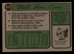 1974 Topps #313   Barry Lersch Back Thumbnail