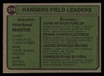 1974 Topps #379  Rangers Field Leaders    -  Billy Martin / Art Fowler / Frank Lucchesi / Jackie Moore / Charlie Silvera Back Thumbnail