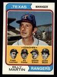 1974 Topps #379  Rangers Field Leaders    -  Billy Martin / Art Fowler / Frank Lucchesi / Jackie Moore / Charlie Silvera Front Thumbnail