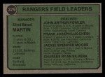 1974 #379   -  Billy Martin / Art Fowler / Frank Lucchesi / Jackie Moore / Charlie Silvera Rangers Leaders   Back Thumbnail