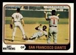 1974 Topps #386  Gary Matthews  Front Thumbnail