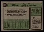 1974 Topps #409   Ike Brown Back Thumbnail