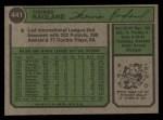 1974 Topps #441  Tom Ragland  Back Thumbnail