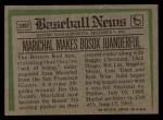 1974 Topps Traded #330 T  Juan Marichal Back Thumbnail