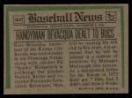1974 Topps Traded #454 T  Kurt Bevacqua Back Thumbnail