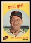 1959 Topps #9   Paul Giel Front Thumbnail