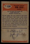 1955 Bowman #159   Don Colo Back Thumbnail