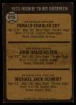1973 Topps #615   -  Mike Schmidt / Ron Cey / John Hilton Rookie Third Basemen Back Thumbnail