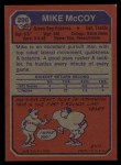 1973 Topps #296   Mike McCoy  Back Thumbnail
