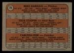 1972 Topps #79   Red Sox Rookie Stars  -  Carlton Fisk / Cecil Cooper / Mike Garman Back Thumbnail
