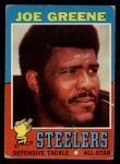 1971 Topps #245   Joe Greene Front Thumbnail