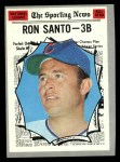 1970 Topps #454  All-Star  -  Ron Santo Front Thumbnail