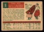 1959 Topps #9  Paul Giel  Back Thumbnail
