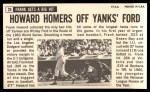 1964 Topps Giants #24  Frank Howard   Back Thumbnail