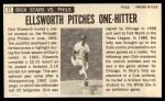 1964 Topps Giants #17   Dick Ellsworth  Back Thumbnail