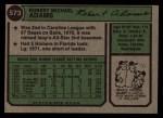 1974 Topps #573   Mike Adams Back Thumbnail