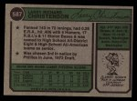 1974 Topps #587  Larry Christenson  Back Thumbnail