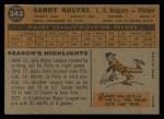 1960 Topps #343  Sandy Koufax  Back Thumbnail