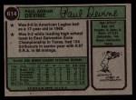 1974 Topps #614  Adrian Devine  Back Thumbnail