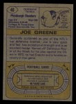 1974 Topps #40   Joe Greene Back Thumbnail