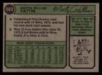 1974 Topps #583   Marty Pattin Back Thumbnail