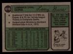1974 Topps #616   Larry Gura Back Thumbnail