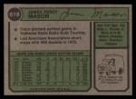 1974 Topps #618  Jim Mason  Back Thumbnail