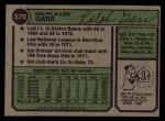 1974 Topps #570   Ralph Garr Back Thumbnail