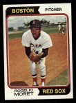 1974 Topps #590   Rogelio Moret Front Thumbnail