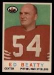 1959 Topps #48   Ed Beatty Front Thumbnail
