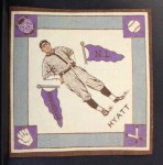 1914 B18 Blankets #77 PB Ham Hyatt   Front Thumbnail