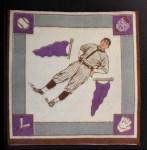 1914 B18 Blankets #77   Ham Hyatt  Back Thumbnail
