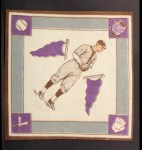 1914 B18 Blankets #75   Max Carey  Back Thumbnail