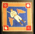 1914 B18 Blankets #36   Jimmy Walsh  Front Thumbnail