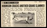 1964 Topps Giants #50   Brooks Robinson  Back Thumbnail